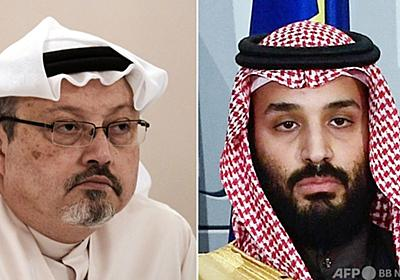 皇太子がカショギ氏殺害「承認」 米、対サウジ制裁発表 写真4枚 国際ニュース:AFPBB News