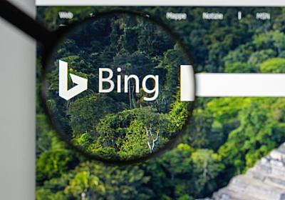 Windows 10のメニューバーの検索エンジンをBingからGoogleに変更する方法 | ライフハッカー[日本版]