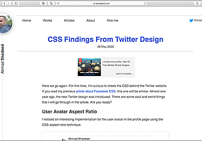 TwitterのUIデザインで見つけたCSSのテクニックのまとめ | コリス