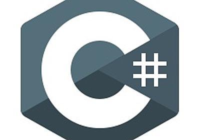 C#の変数の内部表現を確認する - PG日誌