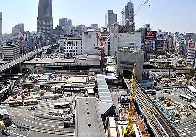 渋谷駅の地下で今、何が起きているのか | 駅・再開発 | 東洋経済オンライン | 経済ニュースの新基準