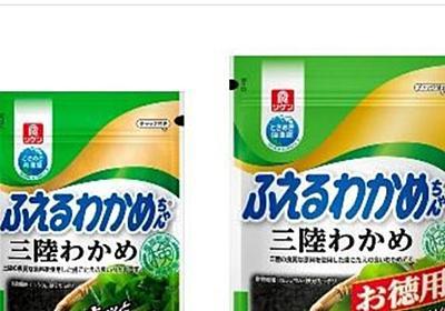 「日本人の皆様!!私に隠し事していましたね!!」激おこなラトビア人がなんか可愛い…「そうめんあんなに増えるの」「カロリーゼロじゃないの」など - Togetter