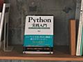 海が見える広島・尾道での生活とPythonに恩返ししたいという想い|RevCommオープン社内報|note