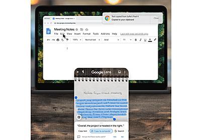 手書きメモをPCにコピペできる機能などがGoogle Lensに実装 - PC Watch