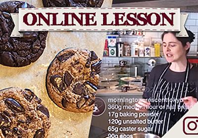 【オンラインレッスン】チョコレートチップクッキー Chocolate Chip Cookies - Online Lesson - Mornington Crescent Japanese online shop