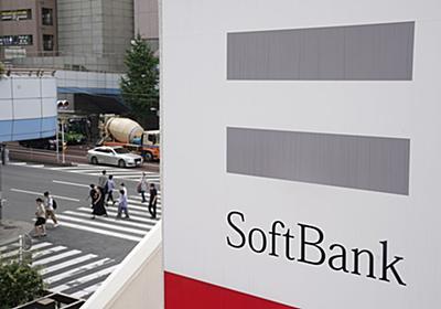 ソフトバンク株売り出し、需要2倍超-国内機関と海外投資家に人気 - Bloomberg