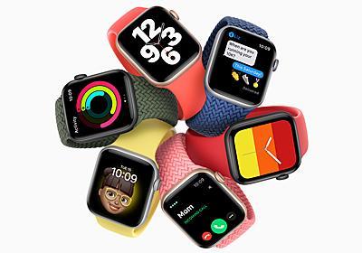 新型Apple Watchの買い替え時期を考える 3~5年ごとが最適か - こぼねみ