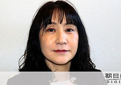 愛知リコール署名偽造が持つ政治的な「重み」 司法はどう捉えるか [愛知リコール不正]:朝日新聞デジタル