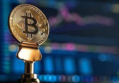 Amazonが暗号資産やブロックチェーンの専門家を求めていることが判明、支払い方法に暗号資産を導入か - GIGAZINE
