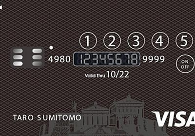 三井住友カード、「ロック機能付きクレジットカード」発表 カード番号を液晶で表示 - ITmedia NEWS