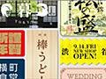 Adobe CCユーザーは完全無料!新作フォント「貂明朝テキスト」、新ゴ・ロダンも含まれた日本語フォントのパックが登場! | コリス