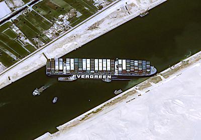 スエズ運河の「代替ルート」 ロシア、北極海航路をPR 写真3枚 国際ニュース:AFPBB News
