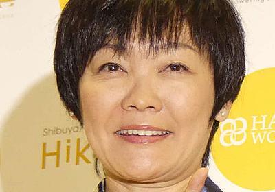 昭恵夫人が公私混同? 公邸で親交ある歌手を激励か - 社会 : 日刊スポーツ