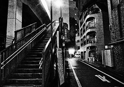 挑発を秘め、東京という都市の破片を写した、森山大道の新作写真集『K』を見よ。 | News | Pen Online