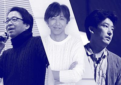 NTT Com 技術顧問×経営幹部のTech Casual Lunch - Shines|NTTコミュニケーションズ