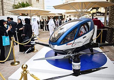 自動操縦の一人乗りドローン、ドバイで空飛ぶタクシーとして実用化へ。緊急時は4G遠隔操縦で着陸 - Engadget 日本版