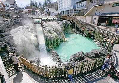 湯もみ体験から街あるきまで♪日本三名泉・草津温泉の楽しみ方|ことりっぷ