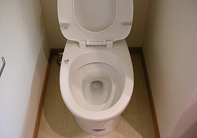 プロが実践する毎日たった3分で作るキレイなトイレ掃除のやり方