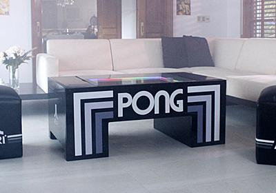 タイトー、ATARIの名作「ポン」搭載型テーブル「TABLE PONG」を約30万円の値下げ! - GAME Watch