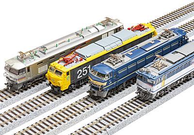 プラモデル漬けだった私が鉄道模型に出会ったら、第二の人生が始まった話 - それどこ