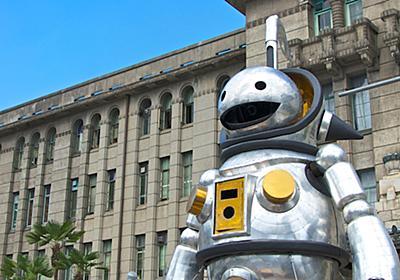 京都市役所前に巨大ロボットが……! ヤノベケンジ×明和電機「ジャイアント・オタマトーン」を見に行ってみました - はてなニュース