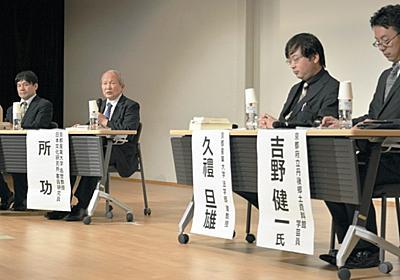 新元号:即位前公表「ルール違反」 京産大名誉教授が指摘 - 毎日新聞