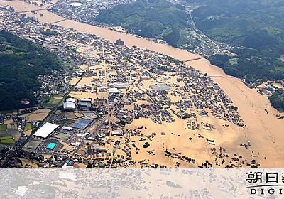 写真で見比べる災害前後 熊本で数十年に一度の大雨:朝日新聞デジタル