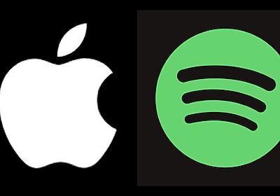Spotify、Appleを「独裁者」と非難 - iPhone Mania