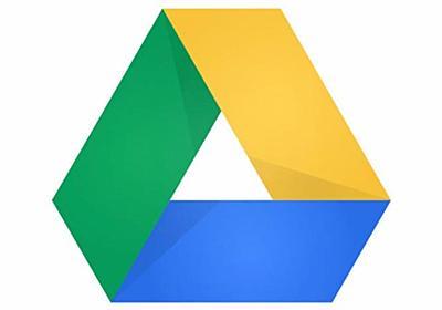 進化する「Googleドライブ」、新たに追加された便利機能まとめ - ZDNet Japan