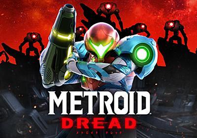 メトロイド ドレッド | Nintendo Switch | 任天堂