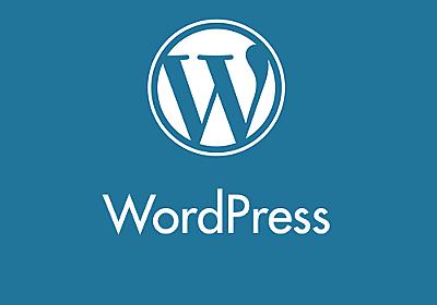 実はWordpress利用ブログのほとんどがユーザー名もろバレな件 – 対処法紹介します | Tanweb.net