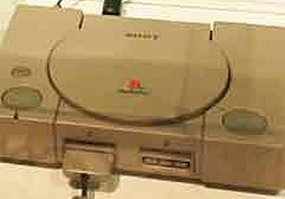 1990年代のゲームをフィーチャーした「あそぶ!ゲーム展 ステージ3:デジタルゲーム ミレニアム」が開催中。今日のゲーム市場はここで築かれた - 4Gamer.net