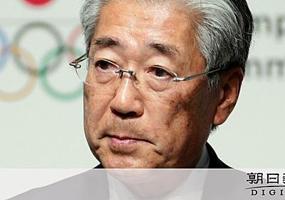 JOC竹田恒和会長、退任の意思 五輪招致で買収疑惑:朝日新聞デジタル