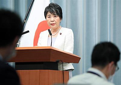 上川法相、定年延長の検察庁法改正案「再提出検討」 - 産経ニュース