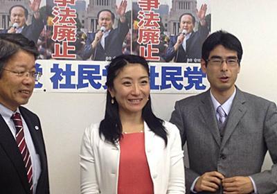 社民党公認2016年参議院東京選挙区候補予定者増山麗奈氏 - Togetter
