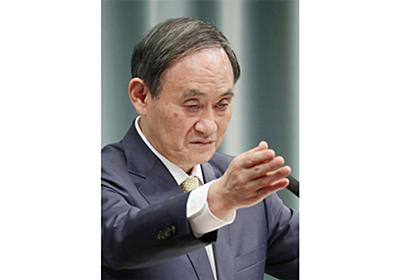 菅首相の2500人パーティー 政治資金報告書に不記載だった|NEWSポストセブン