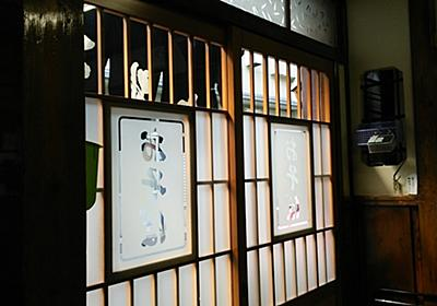 浅草の良い店美味い店の、コレだけは外せない【至福の一品】PART,1 [食べログまとめ]