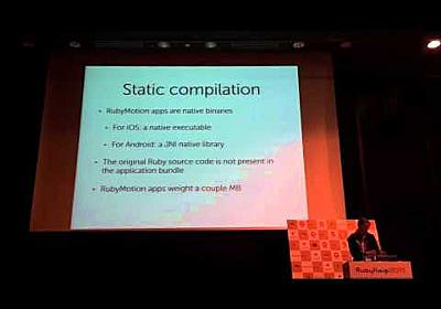 The future of Ruby is in motion! - RubyKaigi 2015