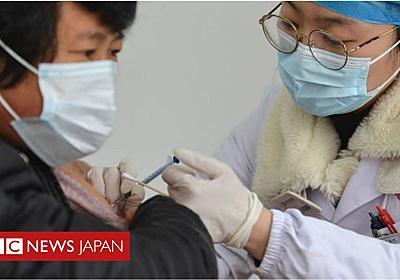 中国製ワクチンは「効果小さい」 中国当局者が発言、すぐ修正 - BBCニュース