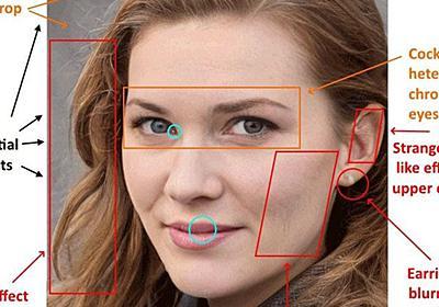 AI製の美女がスパイとしてSNSで暗躍、政府高官に接触も - GIGAZINE