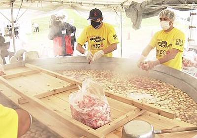 恒例の「芋煮会」今年はドライブスルー方式で 山形 | 新型コロナウイルス | NHKニュース