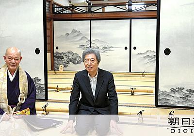 細川元首相「私なりに描きました」 京都の寺にふすま絵:朝日新聞デジタル