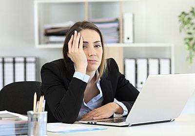 部下のやる気を打ち砕く、「やる気あるの?」より破壊力のある言葉とは | LIMO | くらしとお金の経済メディア