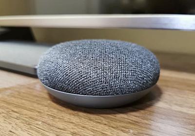 安くなったGoogle Home miniを複数台購入、音楽を同期再生するススメ - Engadget 日本版