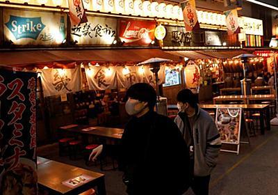 「脱コロナ」で世界的に食材高騰、日本の飲食業に二重苦:日経ビジネス電子版