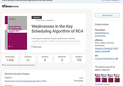 【利便性を向上するWi-Fi規格】(第8回)Wi-Fiの暗号化は「WPA」から「802.11i」を経て「WPA2」へ【ネット新技術】 - INTERNET Watch