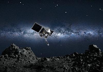 「米国版はやぶさ」が小惑星に着陸、試料採取に成功か - 毎日新聞