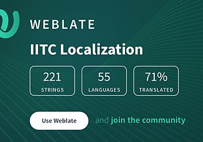 IITC Localization