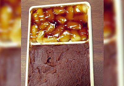 消費期限が当日中!ゴールデンカムイで知名度が上がった北海道のお菓子『大沼だんご』を巡る東京での争奪戦「鹿侵入で輸送失敗」