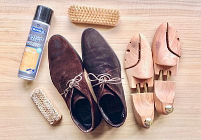 【保存版】スエード靴の手入れ方法 - 化ノ革
